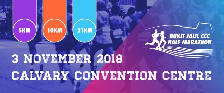 BJCCC RUN 2018 EVENT PAGE.jpg